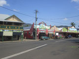Picture relating to Nimbin - titled 'Nimbin'
