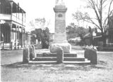 Avenel Monument in Bank St was later removed to Jubilee Park when 2nd railway line was added