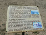 Picture relating to Kow Plains - titled 'Kow Plains'
