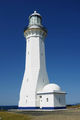 Picture of / about 'Green Cape Lighthouse' New South Wales - Green Cape Lighthouse
