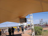 Picture relating to Alice Springs Airport - titled 'Alice Springs Airport'