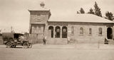 Picture relating to Cooma - titled 'Cooma Post Office.'