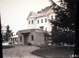 Picture relating to Yarralumla - titled 'Government House reconstruction, residence of the Govenor General. Yarralumla.'