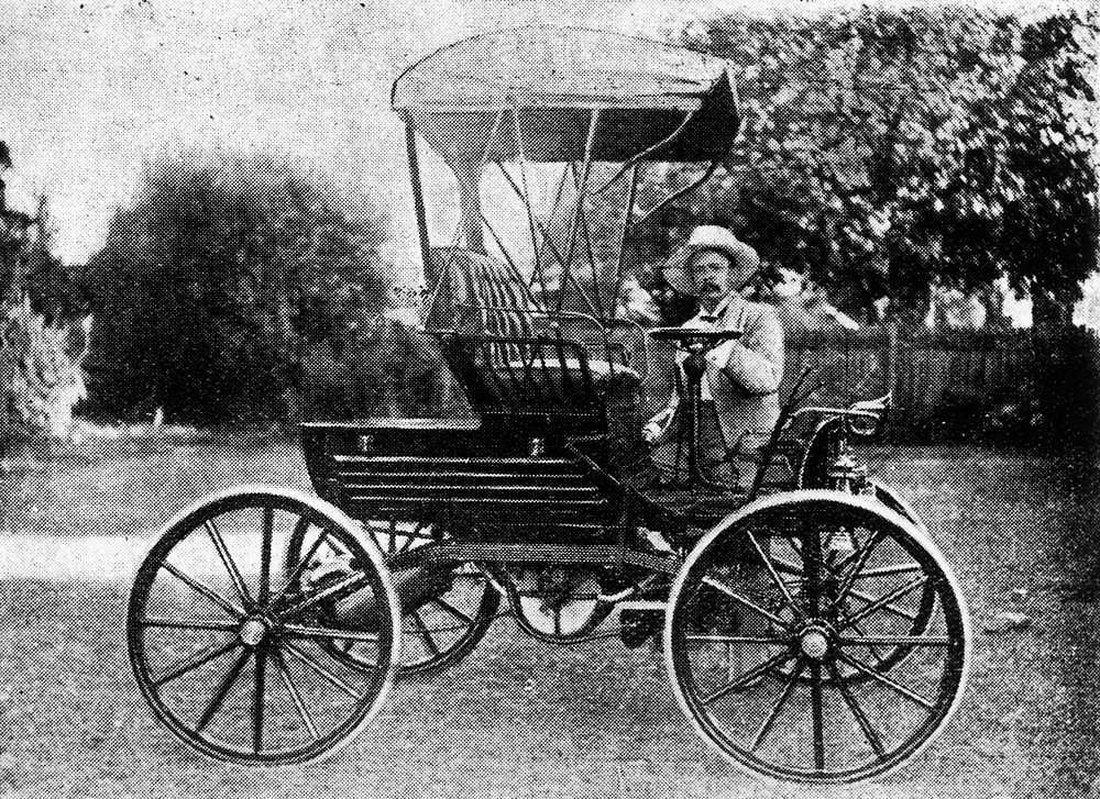 Unique The First Vehicle Ever Made Pictures - Classic Cars Ideas ...